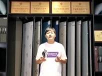 雅绣墙布巡店帮扶第四站:常州金坛雅绣之家! (980播放)