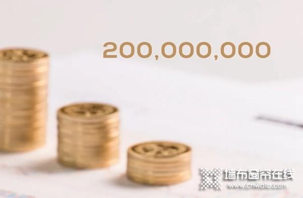 加盟米兰壁纸·墙布·窗帘,携手巨头共同掘金千亿饰场