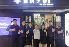 第二站宁波北仑雅绣之家,提升门店核心竞争力,赢在起跑线!