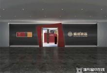 蝶绣企业升级——蝶绣SI 2.0生态多元化展厅建成!