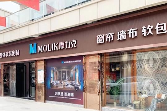 相信品牌力量,摩力克河南正阳新店开业,一路迎战未来!