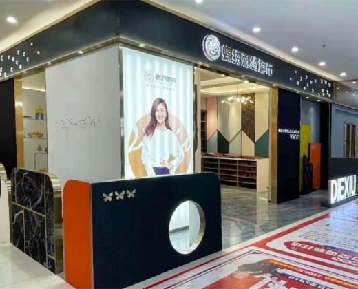 蝶绣墙布广东深圳专卖店
