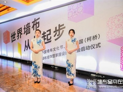 发挥全球产业基地优势,绍兴柯桥将举办首
