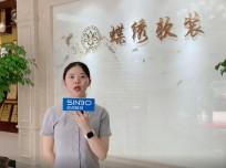 作为行业中不断上升型的品牌,蝶绣想要成就一个怎样的品牌未来? (935播放)