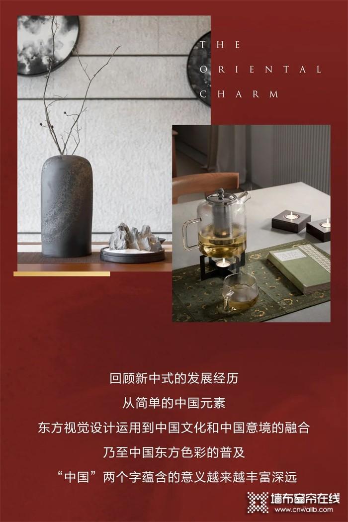 美家美户无缝墙布——盛世中华,国韵传承