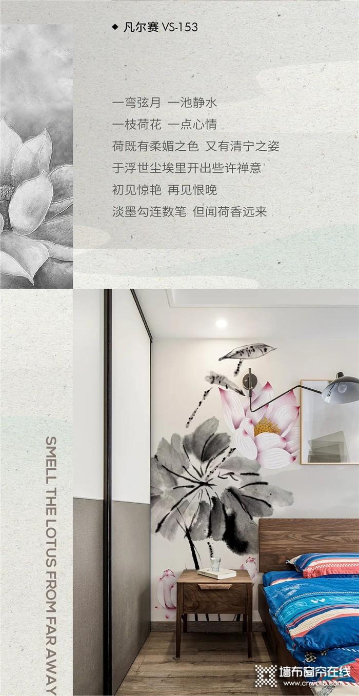 米兰壁画系列——夏韵疏影 清荷飘香