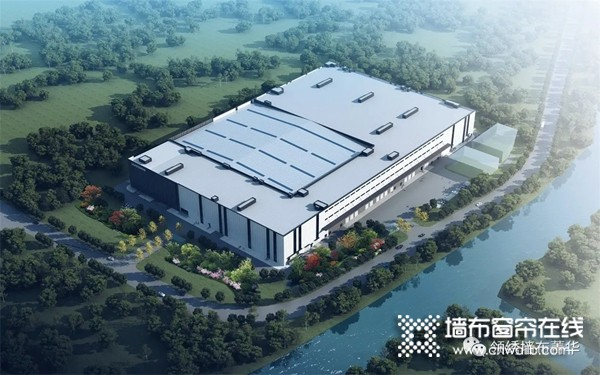 领绣墙布菁华|浙江联翔家居数字工厂建设项目开工仪式圆满成功!