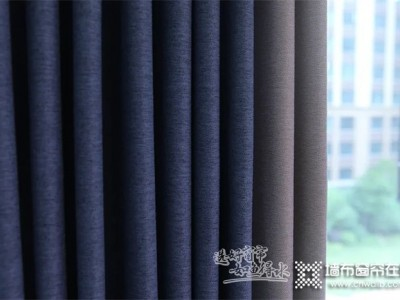 如鱼得水窗帘精品 | 窗帘需不需要定型,定型窗帘的好处是什么?