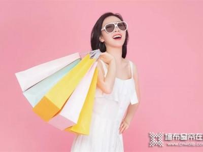 艾是布家居,嗨购双十一!买墙布,送床垫,送iPhone 13pro!